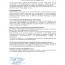 IMS-Politik.pdf