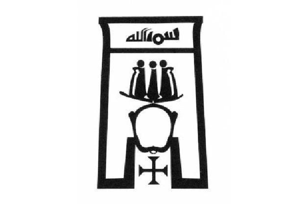 sudan_smallJPG.jpg